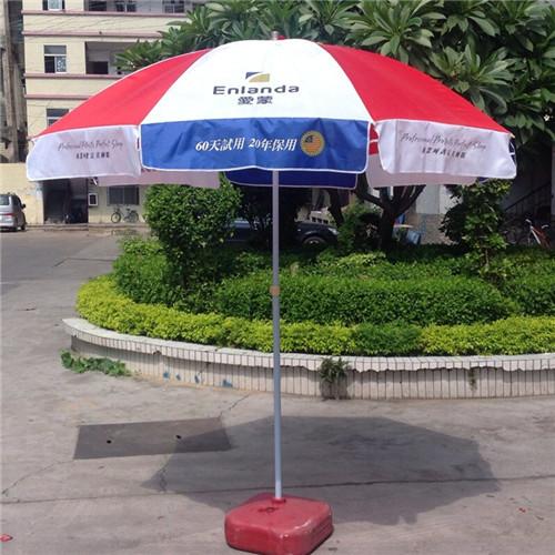 48寸户外太阳伞