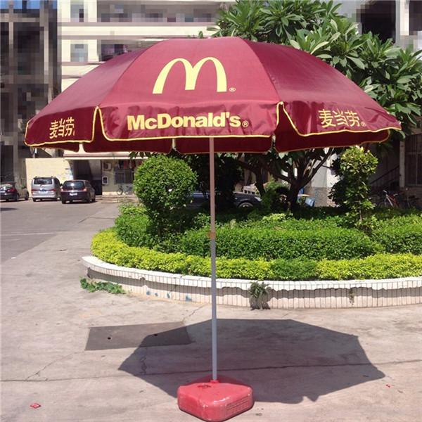 麦当劳万博网页版登录