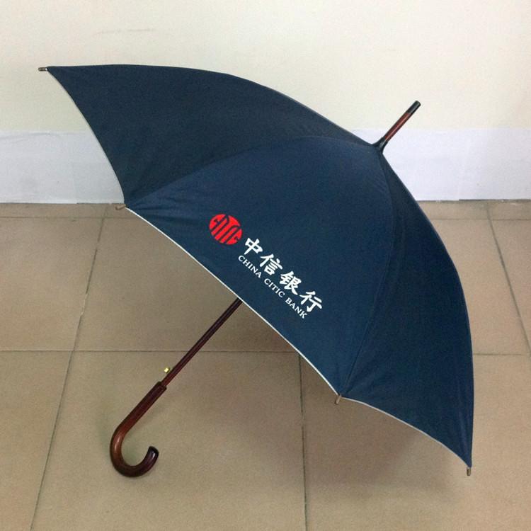 中信银行万博网页版登录