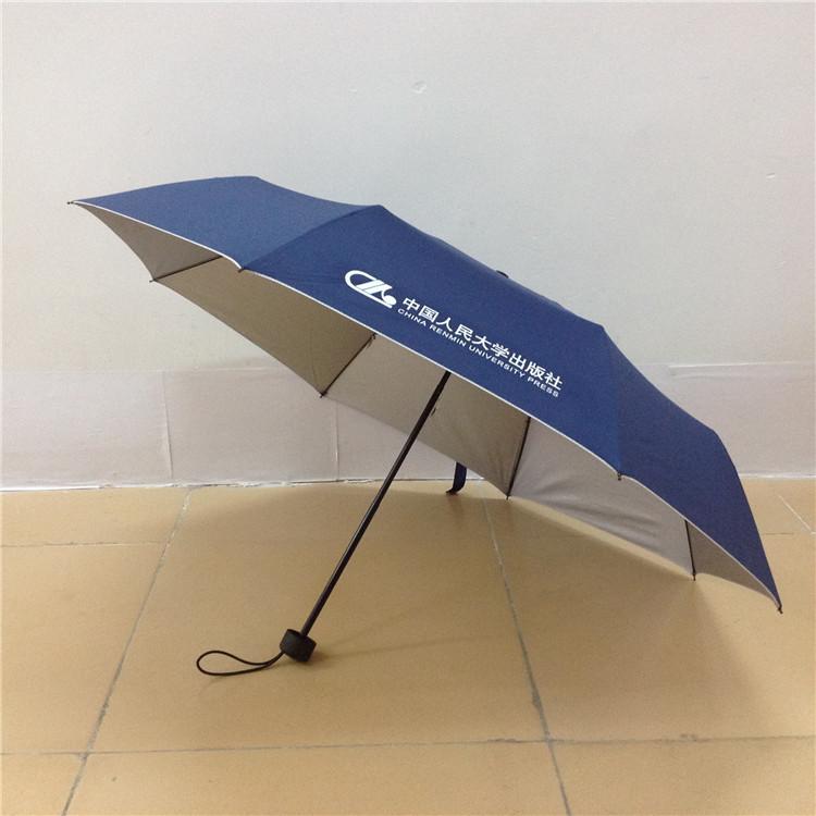 三节久和版防晒伞