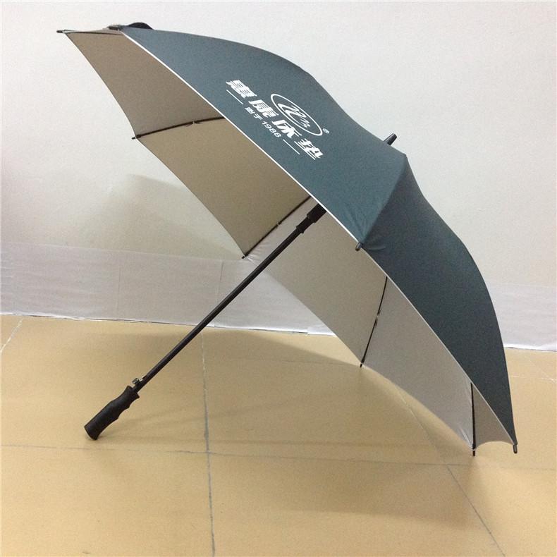 23寸自动纤维骨直杆雨伞