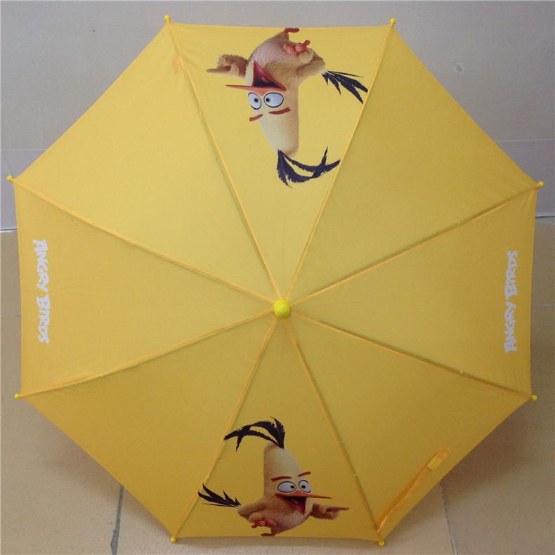 安全式儿童创意雨伞