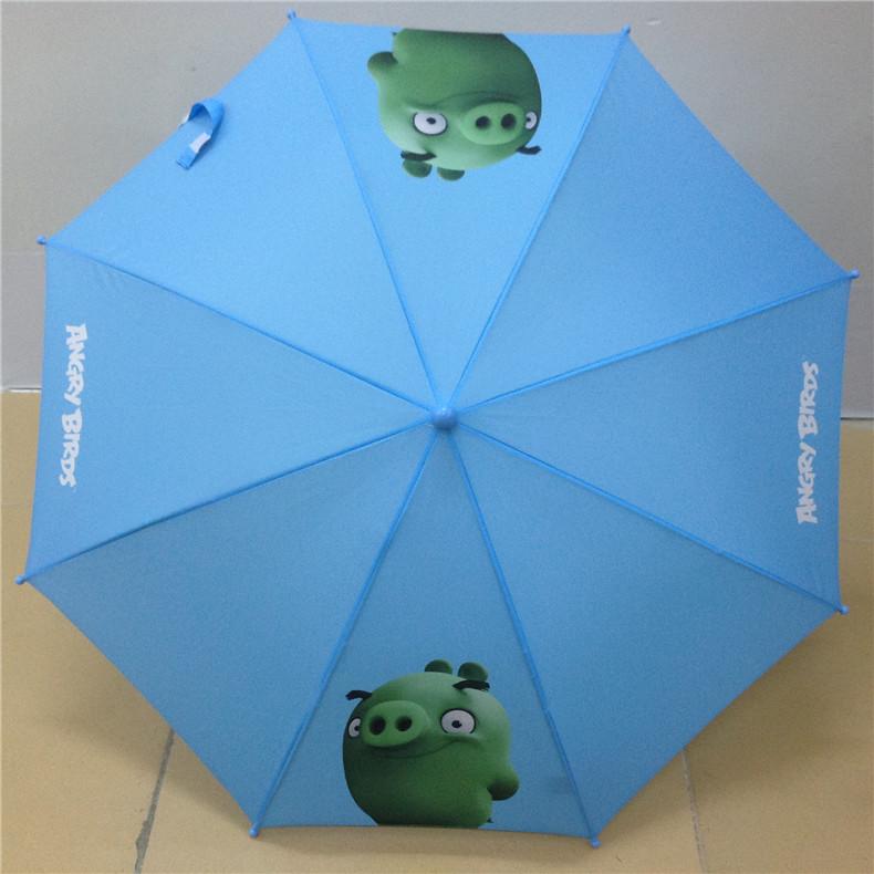 卡通动漫儿童雨伞