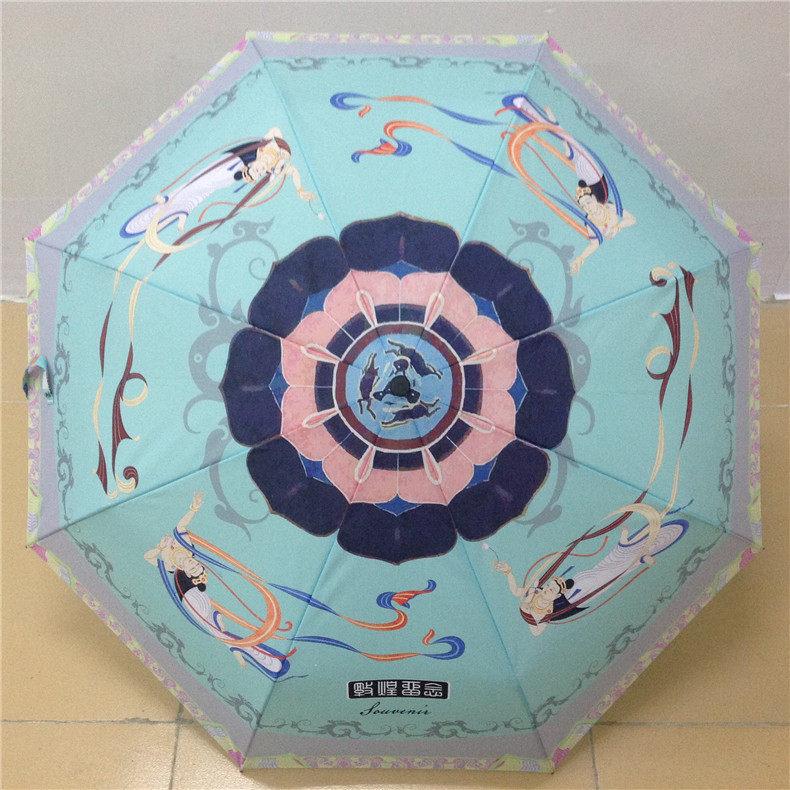 数码印旅游景点伞
