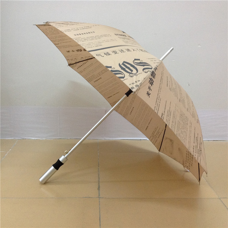23寸直杆报纸伞