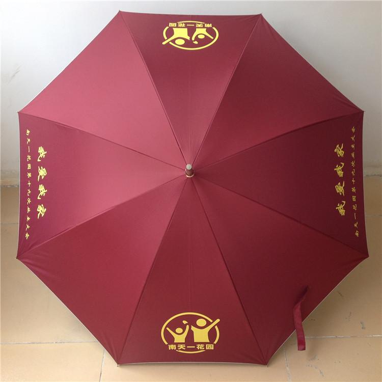 铝中棒铝弯头直杆伞