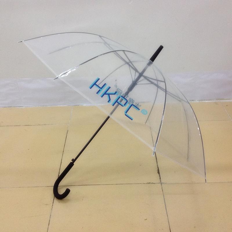 香港生產力促進局POE广告透明伞