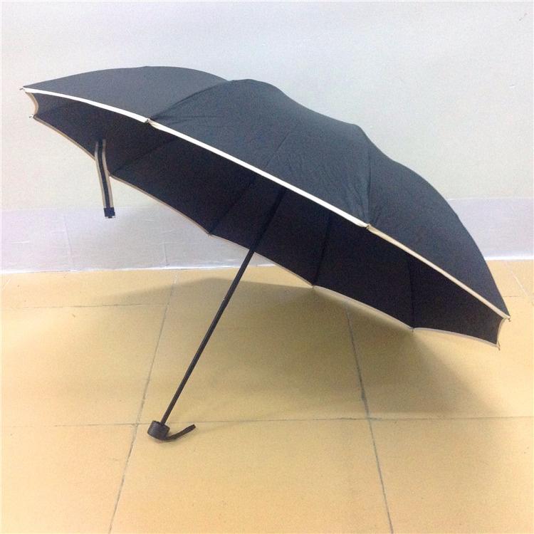 超大双人加固三折伞