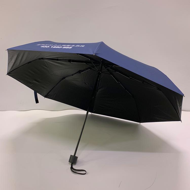 23寸三折黑胶伞