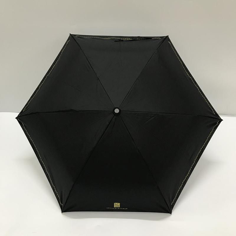 19寸X6K超轻伞